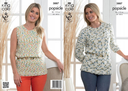Popsicle - Ladies' Sweater and Top Pattern 3887