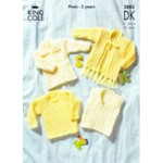"King Cole Prem Baby - 2 Year Leaflet 2883 12"" - 22"" - D"